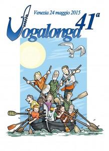 Vogalonga '15